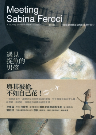 Primo libro Taiwan